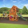 Center za igranje i dječja kućica Atlantik